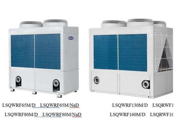 格力E系列中央空调风冷井泵冷热水模块机组