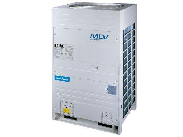 美的MDV整体式直流变频智能多联中央空调